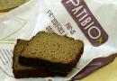 """Pain sans gluten à la châtaigne """"Patibio"""""""