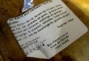 La liste des ingrédients du pain sans gluten d'Eric Kayser