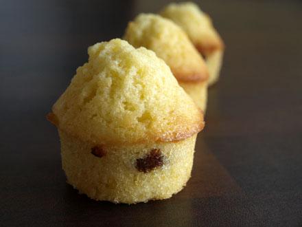 Mini muffins coeur nutella