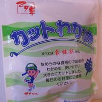 Algue Wakama (30 g) - 2,90€