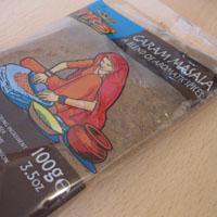 Garam masala (100 g) - 1,65€