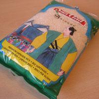 Riz rond japonais (1 kg) - 1,95€