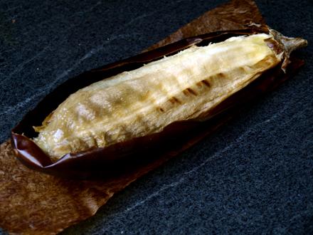 Chair de l'aubergine cuite au four