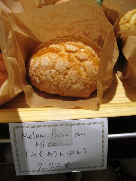 melon pan paris