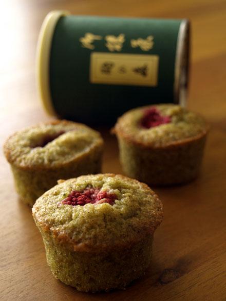 Muffins matcha-framboises