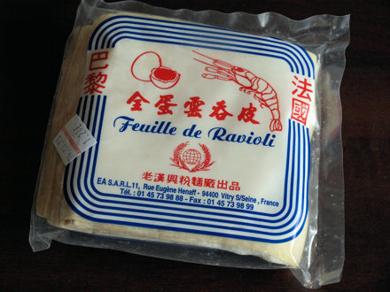 Carrés de pâte à wonton pour raviolis