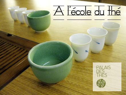 Leçon de thé