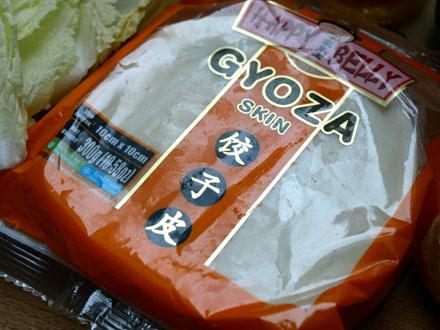 Ronds de pâte spécial gyozas