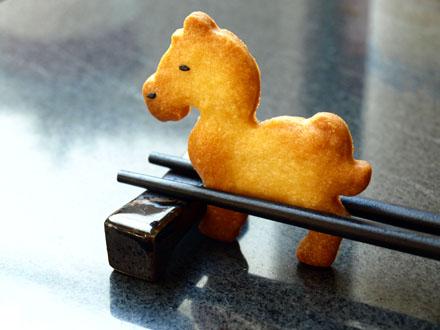 Biscuit sésame pour le Nouvel An chinois
