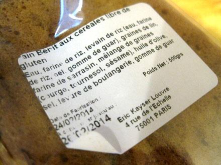 Liste d'ingrédients du pain sans gluten