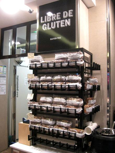 Offre libre de gluten - Boulangerie Kayser