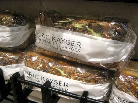 Pain sans gluten Kayser