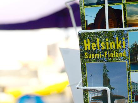 Carte postale d'Helsinki