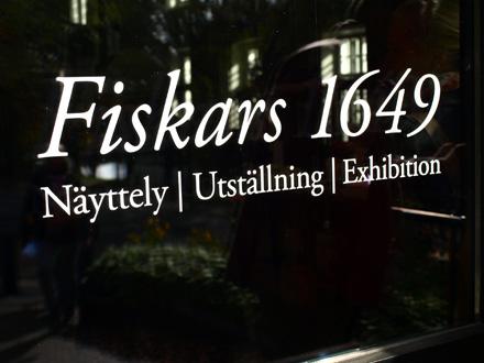 Entrée de la boutique Fiskars à Fisckars