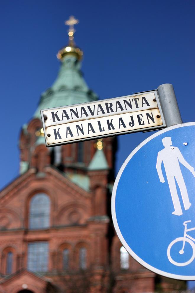 pancarte-bilingue-660©visit-finlan