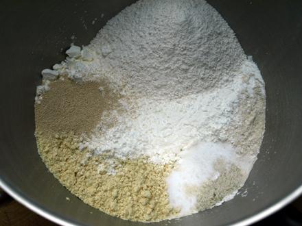 Ingrédients de la pâte à pizza sans gluten maison