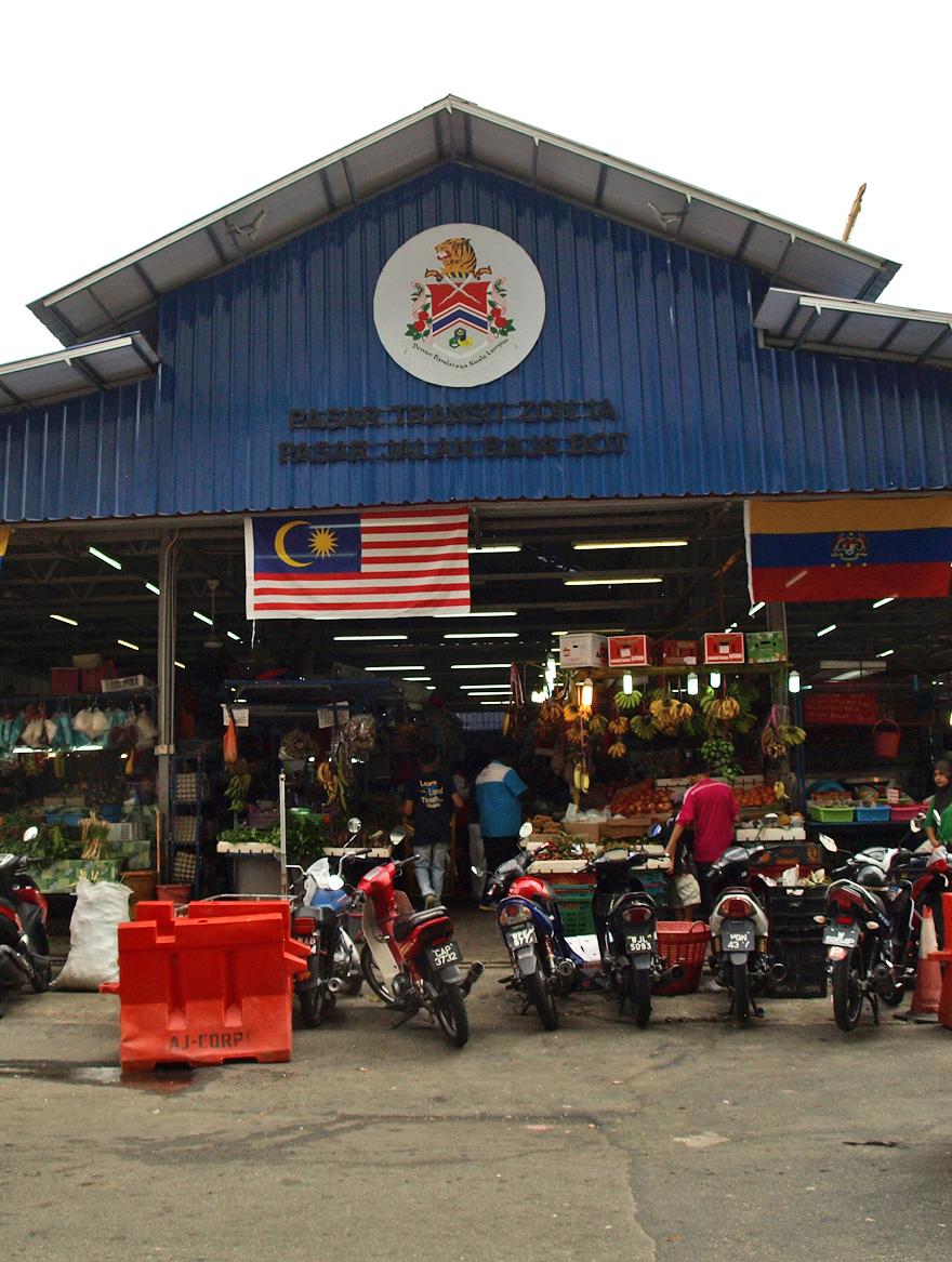 L'entrée du marché de CHow Kit à Kuala Lumpur